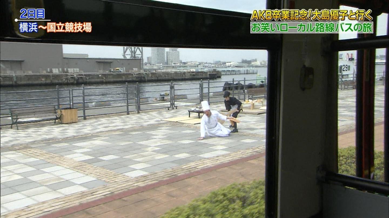めちゃイケまゆゆ1